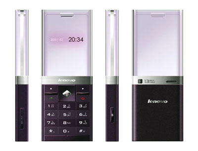 Lenovo Glass Phone