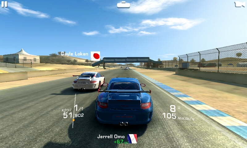 ASUS Zenfone 4 Real Racing 3